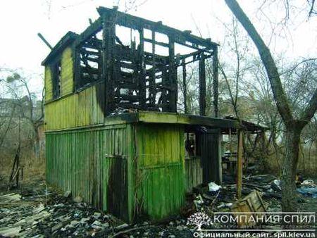 Снос сгоревшего дома